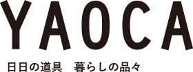 YAOCA(やおか)