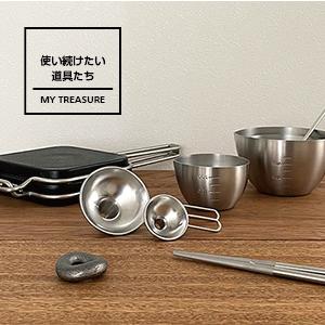 家事問屋 下ごしらえと調理の道具